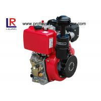Buy cheap Strong Power Air Cooled 14HP Diesel Engine with Pressure Splashed Vertical 4 - stroke product