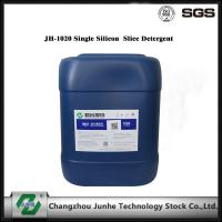 JH-1020 Single Silicon Wafer Cleaning / Silicon Slice Detergent PH 12.0-14.0