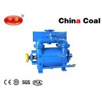 Buy cheap Pumping Equipment 2BE Water Ring Vacuum Pump energy-saving product with hingh quality and low price product