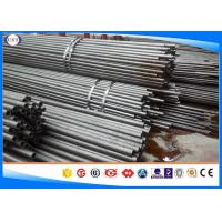 Buy cheap Seamless Rolled Steel Pipe, 4340 Alloy Steel TubeOuter Diameter 10-150 Mm product