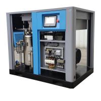 Buy cheap 250kw/350hp water cooling water injection oil free screw air compressor oil free air compressor product