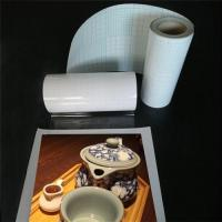 Buy cheap Cold Lamination film product