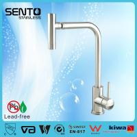 Buy cheap SENTO Unique design stainless steel kitchen mixer with single lever product