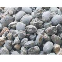 Buy cheap High Purity Magnesite product
