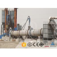 Buy cheap Low Speed Driving Cement Production Line Automatic Welding Shell For Chemical Field product