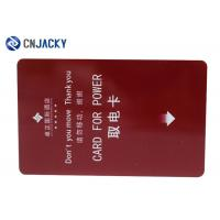 Buy cheap 13.56mhz Pvc Plastic Contactless Smart Card Customized For Hotel Door Access product