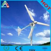 Buy cheap High Efficiency 3 Blade Starts Up At 2m/s Wind Generator from wholesalers