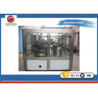 Buy cheap Stainless Steel Carbonated Soda Filling Machine , Soda Bottling Equipment PLC Control product