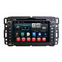 Touch Screen Android 4.2 car navigation entertainment system DDR3 1GB DVD Player for sale