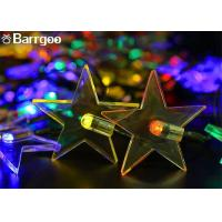 Buy cheap Star 20 LED Solar Powered Outdoor Holiday Lights, Solar Powered Icicle String Lights product