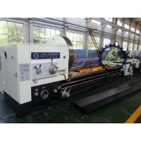 Buy cheap high quality horizontal lathe machine , large spindle metal lathe machine , univerdal heavy duty turing machine product