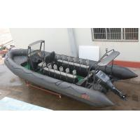 Buy cheap Sport Yacht Rigid Bottom Inflatable Boats Inflatable Boats With Motor product