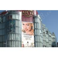 Buy cheap Commercial DIP P20 Outdoor Full Color LED Display Signs for Advertisement product
