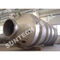 Buy cheap Industrial Chemical Reactors Corrosion Resistance Titanium Gr.2 Generator product