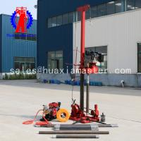 Buy cheap QZ-3 portable geological engineering drilling rig product