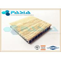 Buy cheap Travertine Stone Honeycomb Panel for Outdoor Decoration Use with Surface Polished product