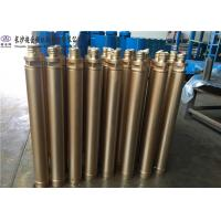 Buy cheap Good Abrasion Resistant Water Well Drilling Hammer For Quarry And Mining product
