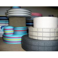 Buy cheap factory supply fabric knitted high quality jacquard webbing band product