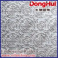 Buy cheap Embossing roller-07 product