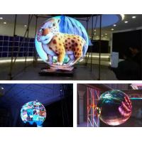 Buy cheap Full Color External Led Sphere Display , Led Video Ball With Diameter 1 Meter product