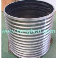Buy cheap Wedge Wire Screen,High Pressure Screen Baskets product