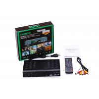 Buy cheap Full HD ATSC Receiver ISDB-T TV Receiver support USB PVR Recording & Multi-media Player product