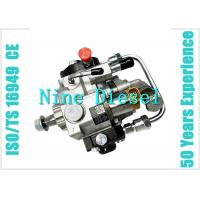 Buy cheap Standard Size Common Rail Fuel Injection Pump 294000-1443 22100-E0540 product