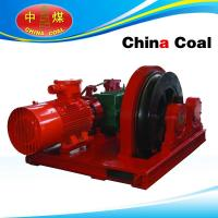 Buy cheap Endless rope winch product