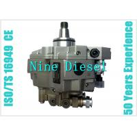 Buy cheap Common Rail Bosch High Pressure Diesel Fuel Pump 0445020175 0445020007 product
