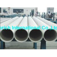 Buy cheap JIS G 3460 Round Carbon and Nickel Steel Pipe For Low Temperature Service product