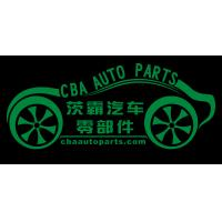 China CBA AUTO PARTS INDUSTRY CO., LIMITED logo