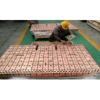 Buy cheap Flat Thick Copper Plated Aluminum Sheet / Perforated Thick High Carbon Steel Plate product