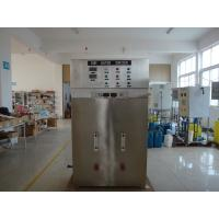 Quality Commercial Alkaline Water Ionizer / ionized water purifier for food factory and for sale
