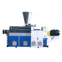 China Conical PPR Pipe Production Line Twin Screw Online Pipe Weight Metering Monitoring System on sale