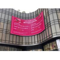 Buy cheap High refresh Outdoor Waterproof Curved Led Display designed for shopping mall and airport product
