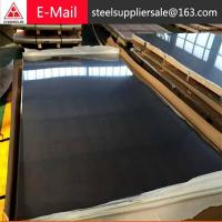 Buy cheap oem carbon steel sheet metal box product
