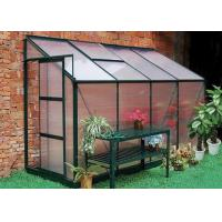 Buy cheap aluminum greenhouse without spring clips product