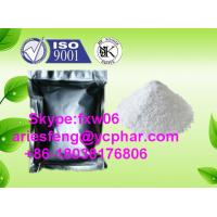 Buy cheap Hydrocortisone Acetate Glucocorticoid Steroids Hormone Ifosfamide , Cortisol Acetate product