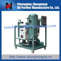 2016 New Turbine Oil Dialyzer, Turbine Oil dehydration Equipment, Turbine Oil Treament Plant