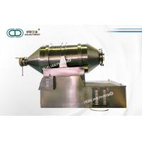 Buy cheap Two Dimensional Pharmaceutical Granulation Equipments Mixing Chemical Raw Materials / Food Material product