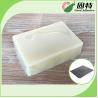 Buy cheap Auto interior decoration carpet Hot pressure-sensitive melt adhesive glue from wholesalers