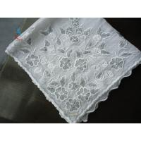Buy cheap square moslem' s veil for ladies' product