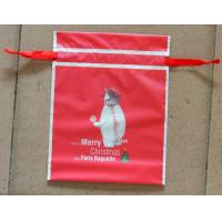Colored Frosted Plastic Gift Bags with Tie , Drawstring Pouch Bag