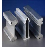 Buy cheap 7075 T6 extruded silver anodized aluminum profiles for tracking rail system t slot framing product