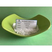 China Pharmaceutical raw material Finasteride API buy online cas 98319-26-7 on sale