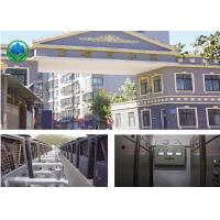 China 30 Hp Parallel Central Air Source Heat Pump 2100 * 1100 * 2080 Mm Overall Size on sale
