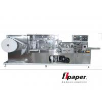 PLC Wet Tissue Packing Machine Tissue Paper Converting Machine