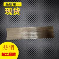 Buy cheap Made in China high performance HSS Cobalt Tool Bit product
