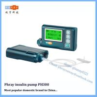 Chinese factory wholesale 2016 new insulin pump with 24/48 basal rates setting, bolus setting