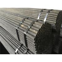 Buy cheap ASTM A210 Gr. A1 seamless carbon steel pipe for Super Heater and Boiler product